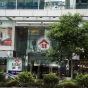 238 Nathan Road (238 Nathan Road ) Yau Tsim Mong|搵地(OneDay)(3)