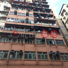 亞洲大樓,太子, 九龍