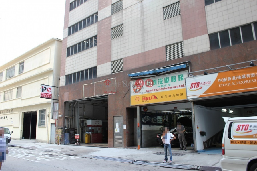 Wang Cheong Enterprise Centre (Wang Cheong Enterprise Centre) Tsuen Wan West|搵地(OneDay)(4)