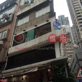 21 Elgin Street,Soho, Hong Kong Island
