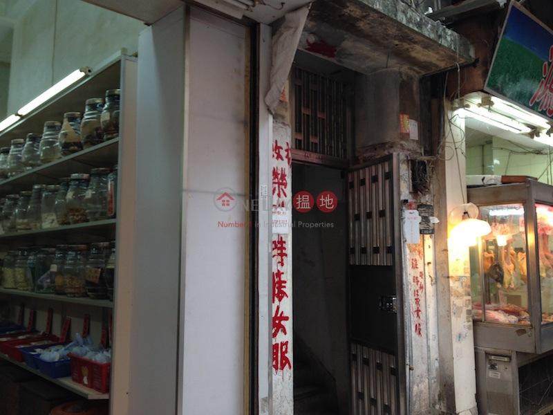 64-66 Reclamation Street (64-66 Reclamation Street) Yau Ma Tei|搵地(OneDay)(2)