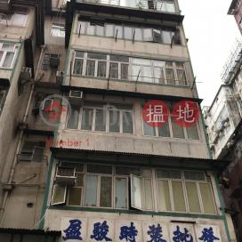 30 Shek Kip Mei Street|石硤尾街30號
