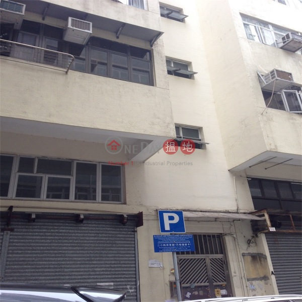 新村街17-17A號 (17-17A Sun Chun Street) 銅鑼灣|搵地(OneDay)(3)