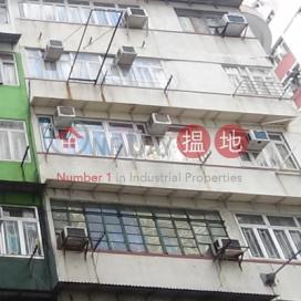 卑路乍街85-87號,堅尼地城, 香港島
