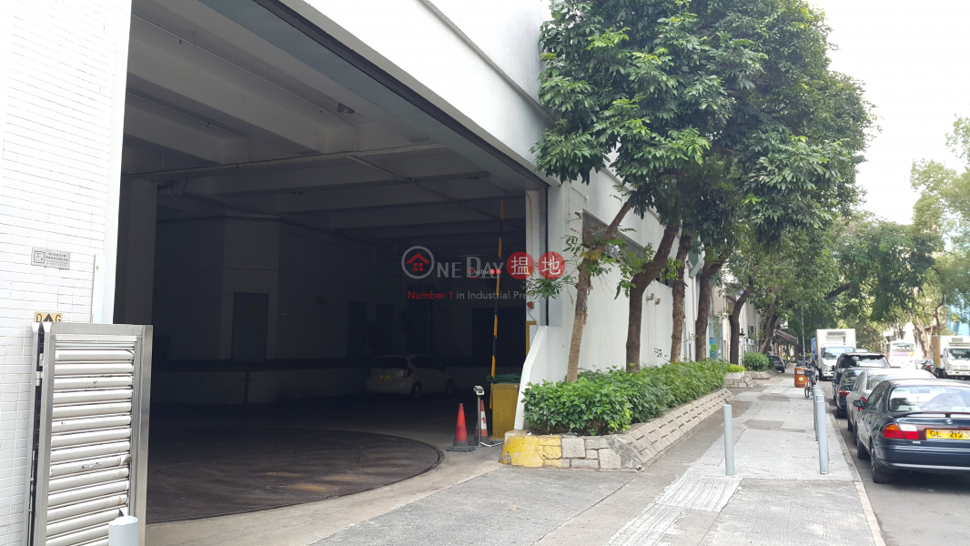 Property Search Hong Kong | OneDay | Industrial, Sales Listings, Yip\'s Chemical Building