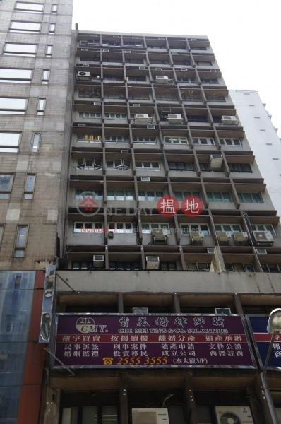 Tung Fai Building (Tung Fai Building ) Tsim Sha Tsui|搵地(OneDay)(1)