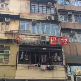 47 Fuk Lo Tsun Road,Kowloon City, Kowloon