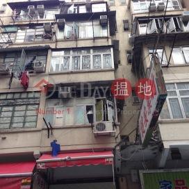 304 Ki Lung Street,Sham Shui Po, Kowloon