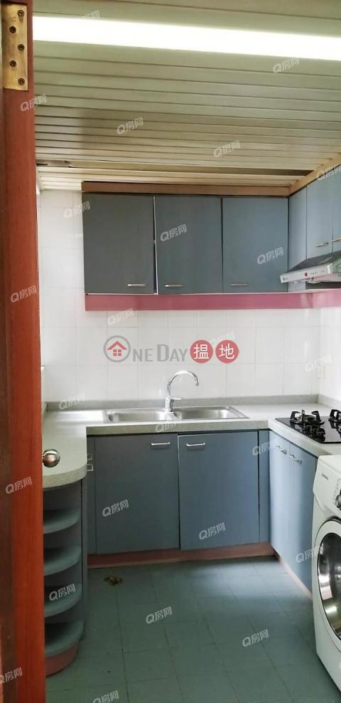 Valiant Park | 3 bedroom Mid Floor Flat for Sale|Valiant Park(Valiant Park)Sales Listings (QFANG-S89753)_0
