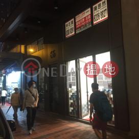 66 Shanghai Street,Jordan, Kowloon