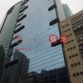 香港中心,長沙灣, 九龍