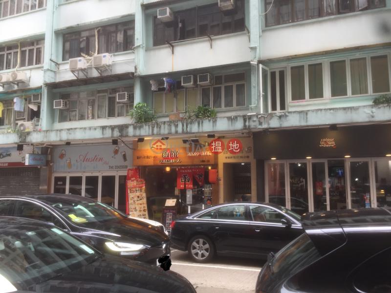 15-21 Kwun Chung Street (15-21 Kwun Chung Street) Jordan|搵地(OneDay)(3)