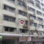 啟德工廠大廈 (Kai Tak Factory Building) 黃大仙區景福街99-100號 - 搵地(OneDay)(3)