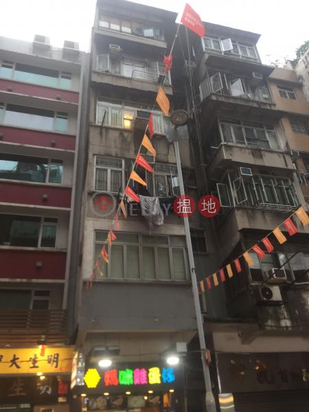219 Temple Street (219 Temple Street) Jordan|搵地(OneDay)(1)