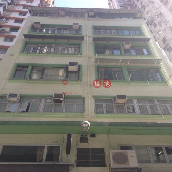 大王東街18-20號 (18-20 Tai Wong Street East) 灣仔|搵地(OneDay)(2)