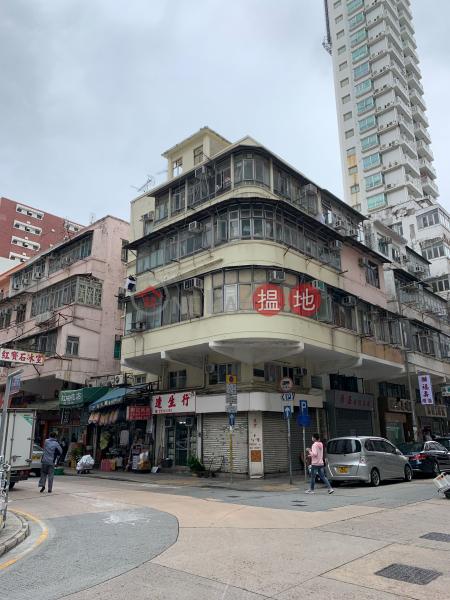 32 Baker Street (32 Baker Street) Hung Hom|搵地(OneDay)(1)