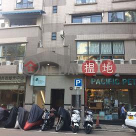 綠怡居,赤柱, 香港島