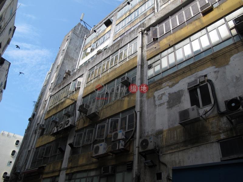 華順工業大廈 (Wah Shun Industrial Building) 油塘|搵地(OneDay)(4)