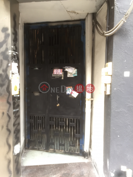 5 Canal Road East (5 Canal Road East) Causeway Bay|搵地(OneDay)(2)