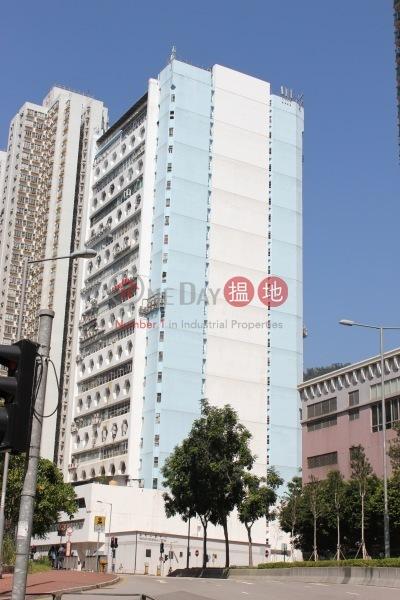 Waylee Industrial Centre (Waylee Industrial Centre) Tsuen Wan West|搵地(OneDay)(1)