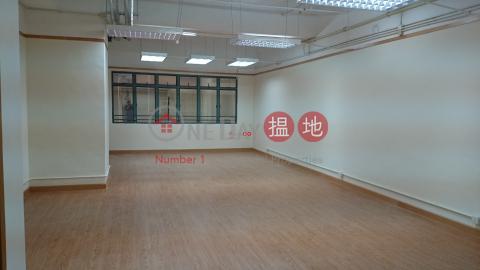 New Tech Plaza|Wong Tai Sin DistrictNew Tech Plaza(New Tech Plaza)Rental Listings (charl-02138)_0