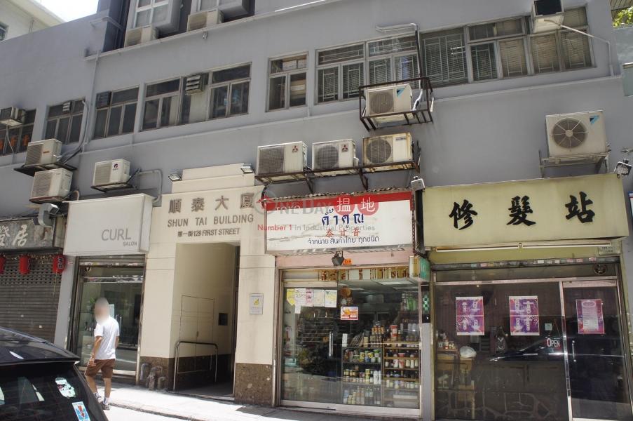 順泰大廈 (Shun Tai Building) 西營盤|搵地(OneDay)(4)