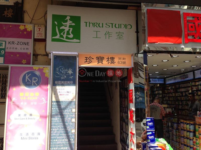 Chun Po House (Chun Po House) Mong Kok|搵地(OneDay)(2)