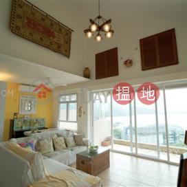 3房2廁,實用率高,極高層,星級會所《愉景灣 1期 明翠台 明蔚徑3號出售單位》