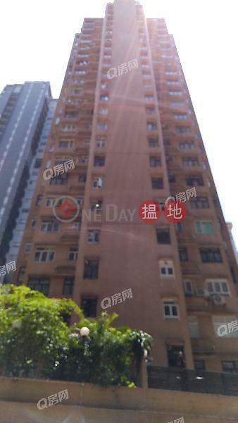 明苑高層|住宅出售樓盤|HK$ 1,050萬