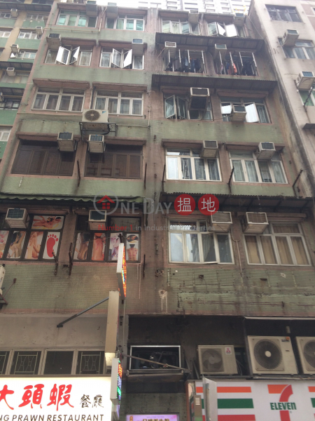 238-240 Queen\'s Road West (238-240 Queen\'s Road West) Sai Ying Pun|搵地(OneDay)(1)