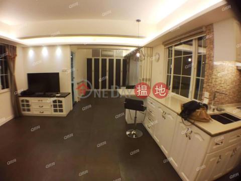 即買即住,品味裝修,交通方便《兆景閣買賣盤》|兆景閣(Shiu King Court)出售樓盤 (XGGD734300016)_0