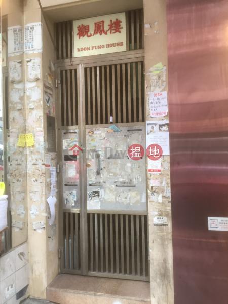 Koon Fung House (Koon Fung House) Tsz Wan Shan|搵地(OneDay)(4)