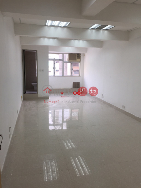 Property Search Hong Kong | OneDay | Industrial | Rental Listings, office,warehouse