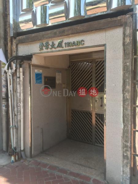 Grandview Mansion (Grandview Mansion) Tsim Sha Tsui 搵地(OneDay)(1)