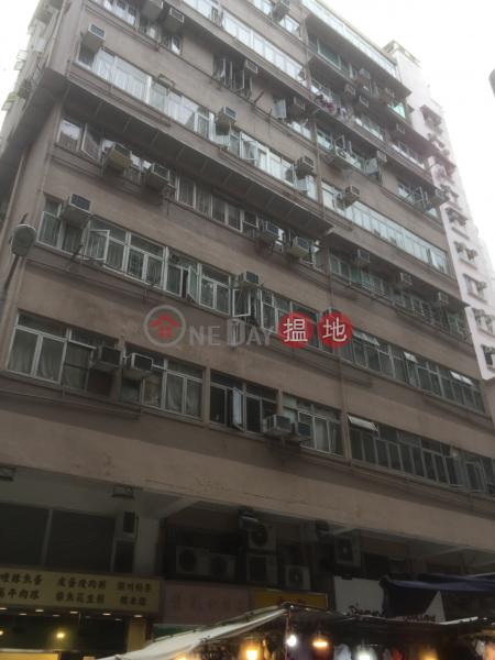 寶靈街22號 (22 Bowring Street) 佐敦|搵地(OneDay)(1)