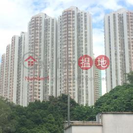 Tower 5 Phase 1 Greenfield Garden,Tsing Yi, New Territories