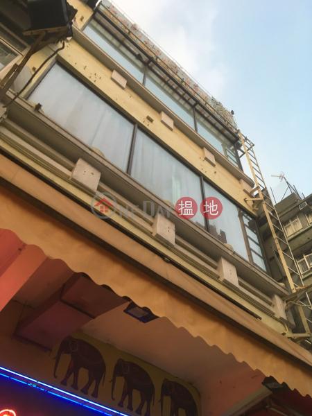 40A NGA TSIN LONG ROAD (40A NGA TSIN LONG ROAD) Kowloon City|搵地(OneDay)(3)