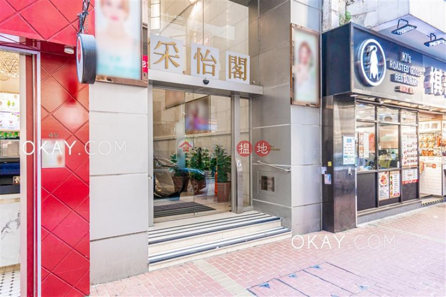 HK$ 930萬采怡閣 灣仔區 2房1廁,極高層《采怡閣出售單位》
