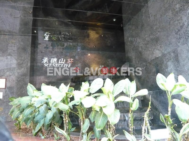 承德山莊-請選擇住宅|出租樓盤|HK$ 36,000/ 月