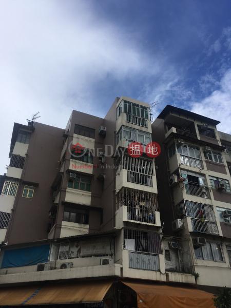基業大樓 (Kei Yip Building) 元朗|搵地(OneDay)(1)