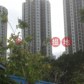 Block C Luk Yeung Sun Chuen|綠楊新邨 C座