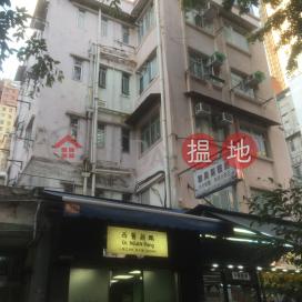 金鳳街1-3號,慈雲山, 九龍