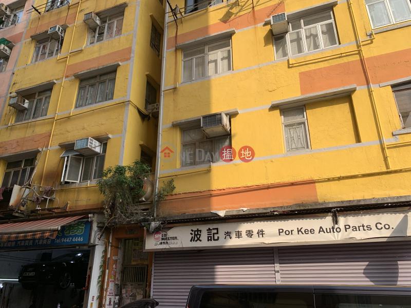 2 HUNG WAN STREET (2 HUNG WAN STREET) To Kwa Wan|搵地(OneDay)(1)
