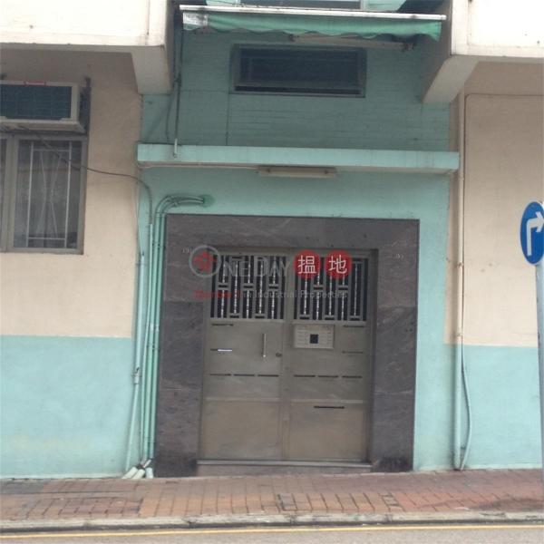 183-193 Sai Wan Ho Street (183-193 Sai Wan Ho Street) Sai Wan Ho|搵地(OneDay)(1)