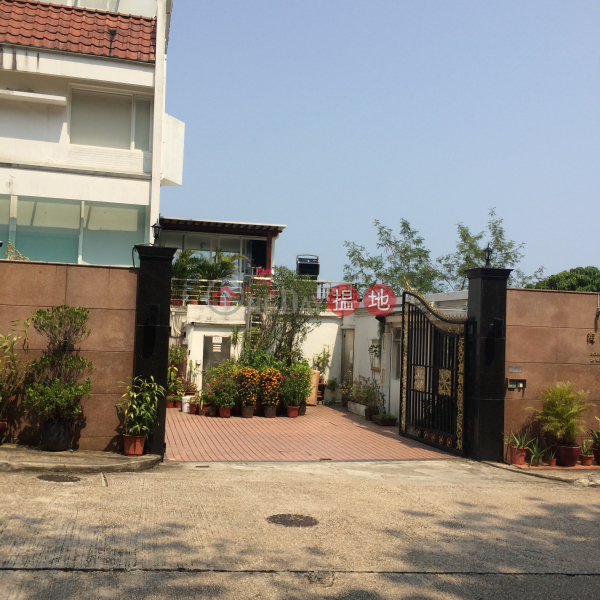 Scenic View Villas (Scenic View Villas) Clear Water Bay|搵地(OneDay)(2)