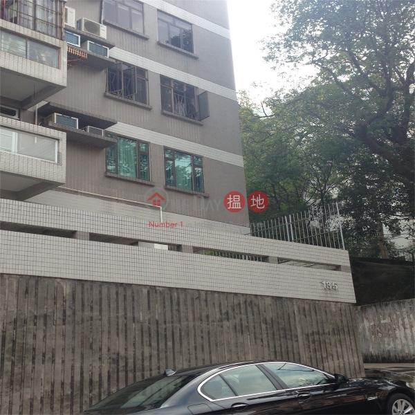 仁安臺 (Yun On Terrace) 跑馬地|搵地(OneDay)(1)