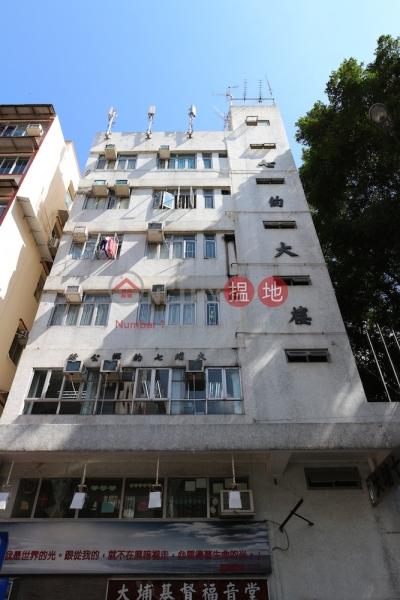 七約大樓 (Chat Yeuk Building) 大埔 搵地(OneDay)(2)