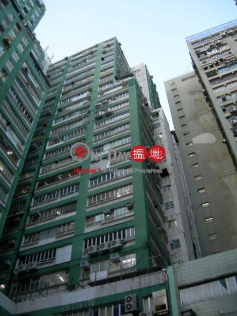 FORTUNE INDUSTRIAL BUILDING|Chai Wan DistrictFortune Factory Building(Fortune Factory Building)Rental Listings (donna-04183)_0
