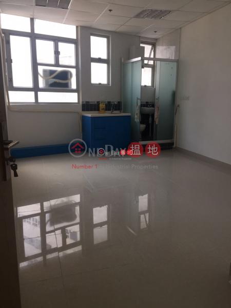 華達工業中心|葵青華達工業中心(Wah Tat Industrial Centre)出售樓盤 (wingw-05860)