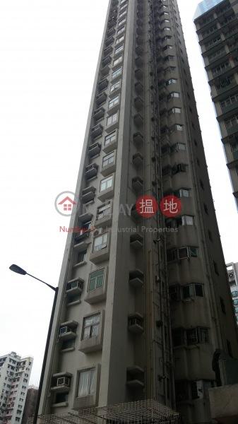 宏華閣 (Wan Wah Court) 炮台山|搵地(OneDay)(3)